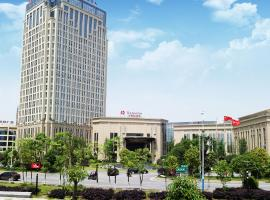 Hotel Photo: Ramada Yiyang Taojiang