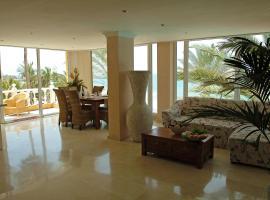 Hotel Photo: Hotel Puerto Atlántico