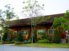A picture of the hotel: Navy Sisatchanalai