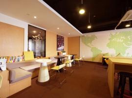 Hotel photo: IU Hotel Tianjing Joy City Gulou Station
