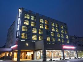 Ξενοδοχείο φωτογραφία: Royal Square Hotel Seoul