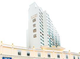 Hotel near Macao