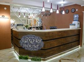 Фотографія готелю: Luxury House