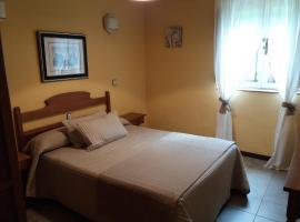 Hotel photo: Hostería El Cruce