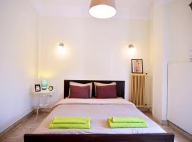 Ξενοδοχείο φωτογραφία: Riverside Apartment