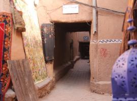 Hotel photo: Riad Dar El Nath