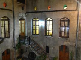 صور الفندق: Rahmi Bey Konagi Hotel
