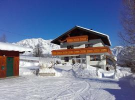 Hotel photo: Alpenblick