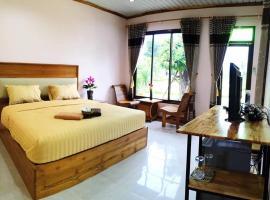호텔 사진: Love View Resort&Coffee