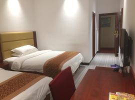 Ξενοδοχείο φωτογραφία: Changle Guanhaixingji Inn