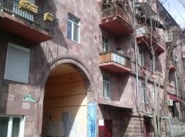 Hotel photo: Apartments on Mashtots 51