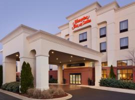 Hotel photo: Hampton Inn & Suites Birmingham Airport Area