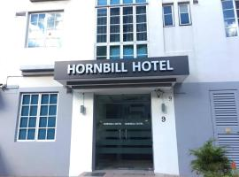 Hotel photo: Hornbill Hotel