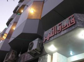 Hotel near Tripolis