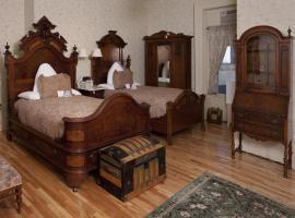 酒店照片: Halifax Waverley Inn