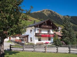 Hotel photo: Rehhaus