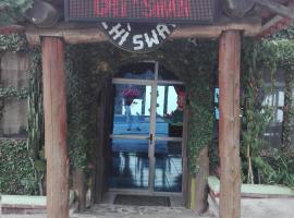Hotel photo: Hotel y Restaurante Chi Swan