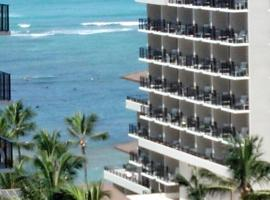 Photo de l'hôtel: Waikiki Beach Apartments #1409