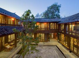 Hotel photo: Banxi Caotang Inn