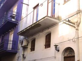 Foto di Hotel: Casa Elisa