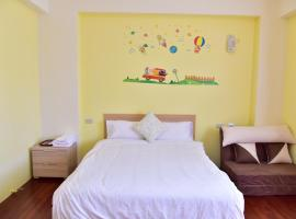 Hotel photo: Touching of Happiness Homestay