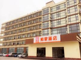 A picture of the hotel: Home Inn Shanghai Pudong Airport Free Trading Area