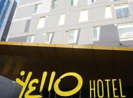 Фотография гостиницы: Yello Hotel Manggarai