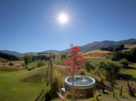 Hotel photo: Speargrass Rise