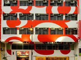 Photo de l'hôtel: Hotel Sentral Kuala Terengganu