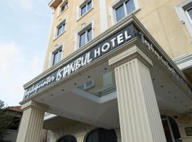 Фотография гостиницы: Topkapi Inter Istanbul Hotel