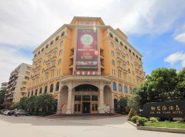 Hotel foto: Taishan Xin Jin Yuan Hotel