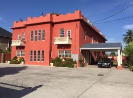 Хотел снимка: Montecristo Inn