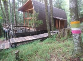 Hotel photo: Casa en Reserva Biológica