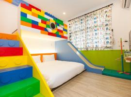 Hotel photo: Dream Out of Eggs and Children