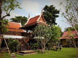 Hotel photo: Baan Thai House