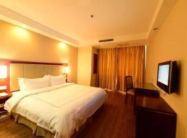 酒店照片: Warm Hotel Suzhou Shilushantang Street