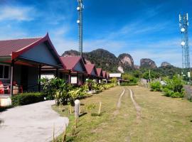 Hotel photo: Phi Phi Coralbay