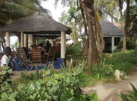 Hotel near ガンビア