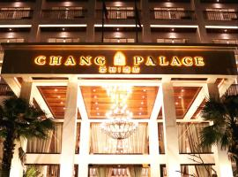 Hotel photo: Chang Palace Vientiane