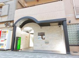 酒店照片: FLEXSTAY INN Kawasaki Kaizuka