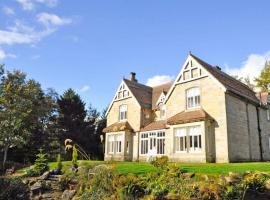 Zdjęcie hotelu: Rothley Lodge