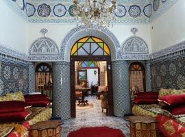 Hotel photo: Dar Gharnati