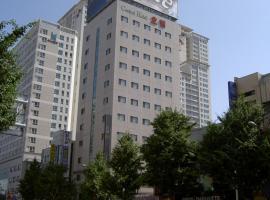 Hotel near Pusana