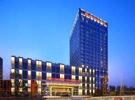A picture of the hotel: Fuyang Wanda Realm Hotel