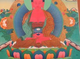 Фотографія готелю: Bodhi Retreat