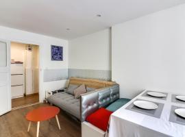 รูปภาพของโรงแรม: Welkeys Apartment Paris Rivoli