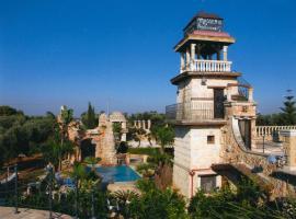 Hotel photo: Masseria Grande