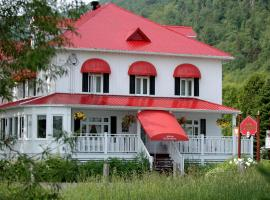 Hotel photo: Auberge la Courtepointe