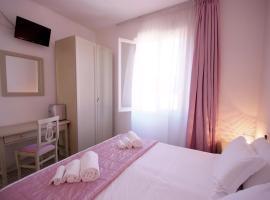 Hình ảnh khách sạn: Albergo Dei 10 Colori