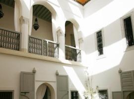 Hotel fotoğraf: Riad Ariha